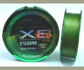 Plecionka Mistrall SHIRO X8 0,08mm 150m GREEN