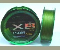 Plecionka Mistrall SHIRO X8 0,15mm 150m GREEN