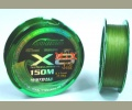 Plecionka Mistrall SHIRO X8 0,17mm 150m GREEN