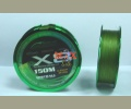 Plecionka Mistrall SHIRO X8 0,23mm 150m GREEN