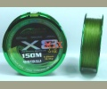 Plecionka Mistrall SHIRO X8 0,28mm 150m GREEN