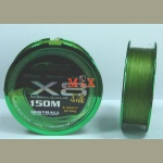 Plecionka Mistrall SHIRO X8 0,32mm 150m GREEN
