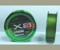 Plecionka Mistrall SHIRO X8 0,36mm 150m GREEN