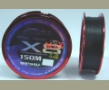 Plecionka Mistrall SHIRO X8 0,10mm 150m BLACK